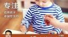 【性格力量】专注:培养孩子卓越专注力